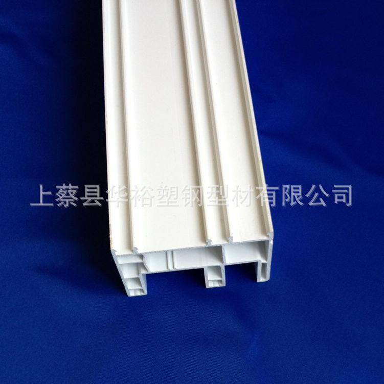 惠东县80,,60系列塑钢型材    厂家直销   【华裕塑钢型材】