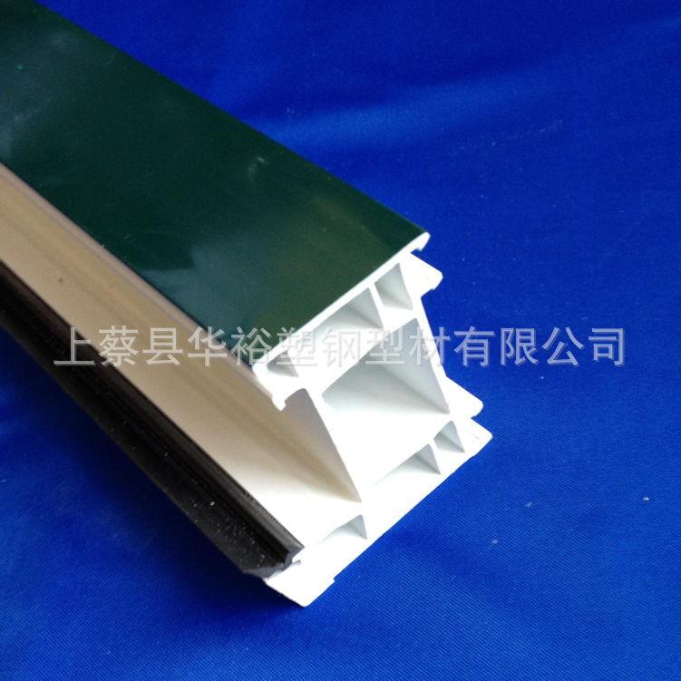 华裕 塑钢型材 常规门窗塑钢型材