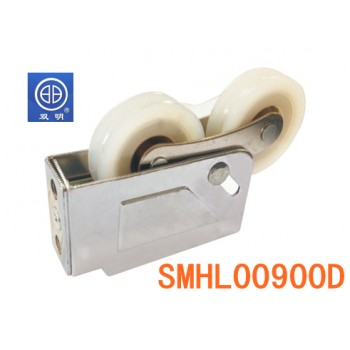 双明 SMHL00900D 滑轮