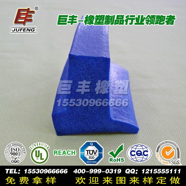 材料商城_胶粘密封材料_密封条_硅橡胶密封条(MVQ)_供应硅胶条