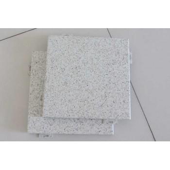 德风广行 3.0 仿石材铝单板